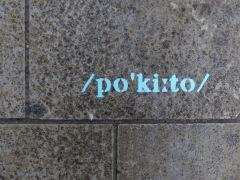 P1040591